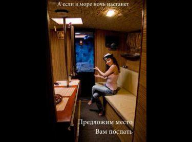 Кают-компания на яхте Гер Робин - Yachts.ua