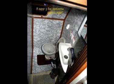 Санузел на яхте Гер Робин - Yachts.ua